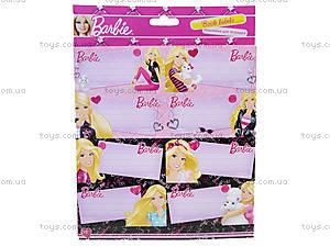 Наклейки для тетрадей Barbie, BRAB-US1-STCR-BL16