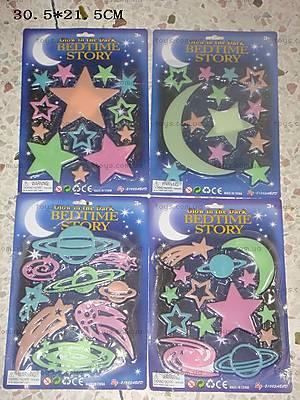 Наклейки «Звезды», 21003ABCD-1