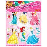 """Наклейки для комнаты """"Принцессы Дисней"""" Ранок (15153176Р), 15153176Р, магазин игрушек"""