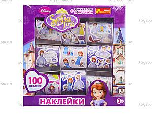 Наклейки Дисней «Принцесса София», 14153090Р, купить