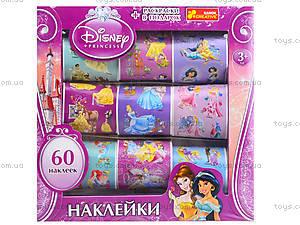 Наклейки Дисней «Принцессы 2», 14153105Р, купить