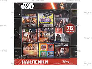 Наклейки Дисней «Звёздные войны», 13163004Р, купить