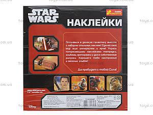 Наклейки Дисней «Звёздные войны», 13163004Р, фото