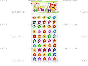 Наклейки учительские «Цветочки», 951171, купить