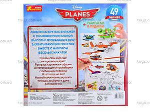 Наклейки для детей «Дисней. Летачки», 5924, купить