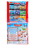 Наклейки для детей «Дисней. Летачки», 5924, іграшки