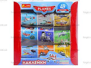 Наклейки для детей «Дисней. Летачки», 5924, фото