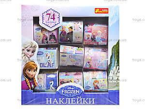 Наклейки для девочек «Фрозен», 74 штуки, 9780, цена