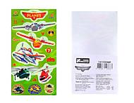 Наклейки «Дисней: Летачки» детские, 8830, интернет магазин22 игрушки Украина
