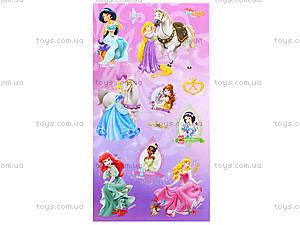 Наклейки для детей «Дисней: Принцессы», 8817, фото