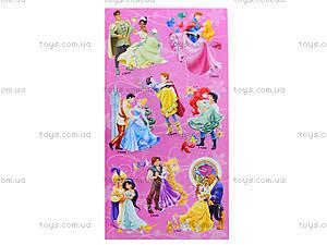 Наклейки детские «Дисней. Принцессы», 8818, фото