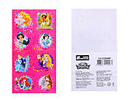 Детские наклейки «Дисней: Принцессы», 8819, отзывы