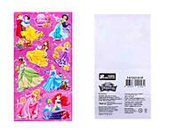 Наклейки детские «Принцессы», 8822, отзывы