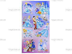 Наклейки для деток «Принцессы», 8823, купить