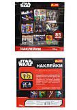 Наклейки «Звездные войны» в коробке, 5941, фото