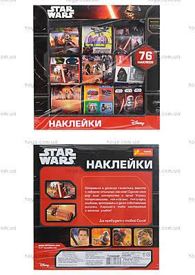 «Звездные войны» наклейки в коробке, 5942