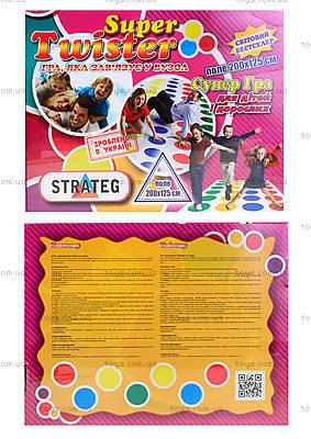 Напольная игра «Твистер Супер», 386
