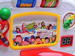 Напольный баскетбол для детей, 7174, игрушки
