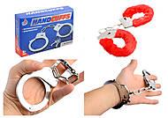 """Металлические наручники """"Hand Cuffs"""", 1807398H, купить"""