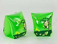 Нарукавники детские зеленые, F21548, игрушка