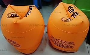 Нарукавник виниловые, цвет оранжевый, EXC41