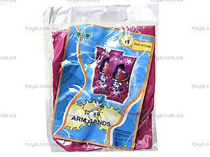 Нарукавники детские «Мультфильмы», BT-IG-0020, детские игрушки