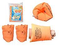 Нарукавники для плавания «Купальный сезон», BT-IG-0021, детские игрушки