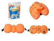 Нарукавники для плавания с застежкой, BT-IG-0022, магазин игрушек