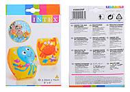 Нарукавники детские 1-3 года, 56662, доставка
