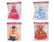 Игрушечные наряды для кукол, 1199E, фото
