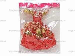Игрушечные наряды для кукол, 1199E, цена