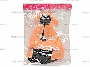 Игрушечные наряды для кукол, 1199E, игрушки