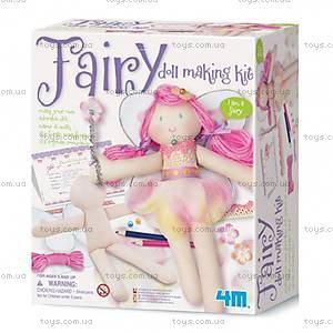Наряди куклу «Фея», 00-02732