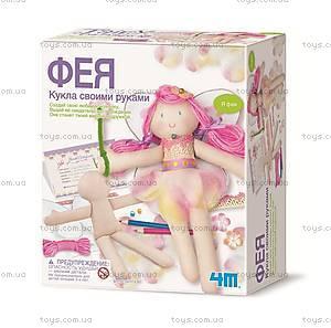 Наряди куклу «Фея», 00-02732, фото