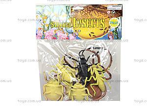 Набор резиновых игрушек «Насекомые», HC0064R, детские игрушки