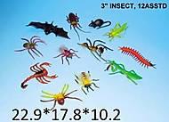 Насекомые Гонконг резиновые, 12 видов (упаковка 24 шт), H9601