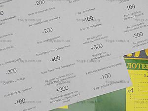 Экономическая игра «Тотализатор», 0410, фото