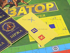 Экономическая игра «Тотализатор», 0410, детские игрушки