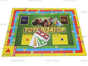 Экономическая игра «Тотализатор», 0410, магазин игрушек