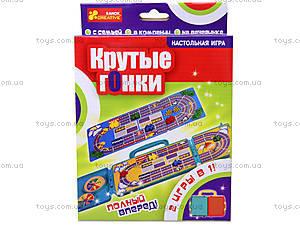 Настольная игра «Веселые гонки», 8078