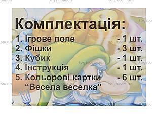 Настольная игра «Белоснежка и 7 гномов», , отзывы