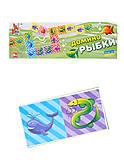 Настольная игра с рыбками, 0226, интернет магазин22 игрушки Украина