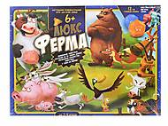 Детская игра «Ферма Люкс» , , детские игрушки