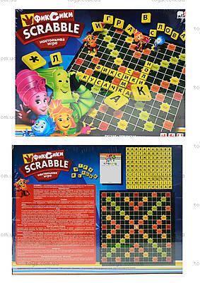 Настольная игра «Фиксики. Scrabble»,