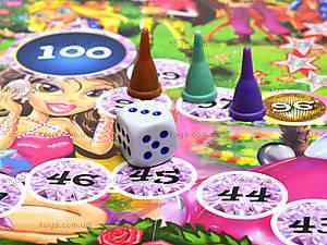 Настольная игра для девочек «Гламурные красотки», , фото