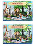 Настольная игра «Туристическая монополия», 0059, іграшки