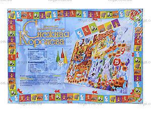 Настольная игра для детей «Снежная королева», , фото