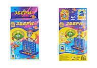Настольная игра «Собери 4», 7301, отзывы