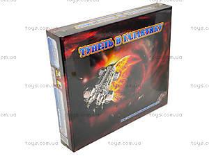 Настольная игра «Тоннель в галактику», 20970, фото