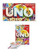Детская игра «UNO Kids», , отзывы